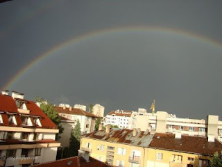 Дъга над Перник