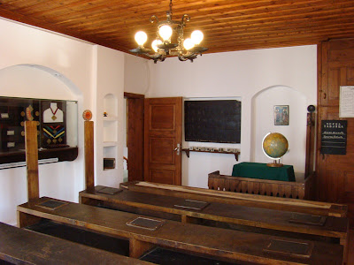 Класната стая по Астрономия Warna-2009+061