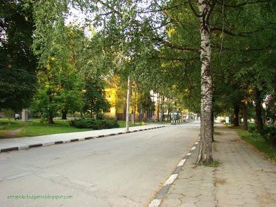 Етрополе - булевард