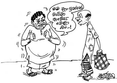 03 03 2010 newspaper cartoons sri lanka