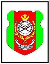 Tunas Kadet Remaja Sekolah Logo Tkrs
