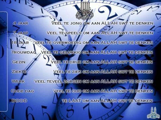 Islamitische gedichten juli