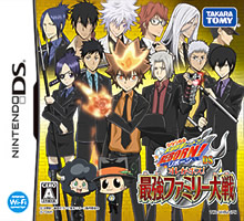 Katekyoo Hitman Reborn! DS Ore ga Bosu! Saikyou Family Taisen