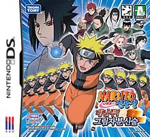 Naruto Jilpungjeon: Daenantu! Geurimja Bunsinsul