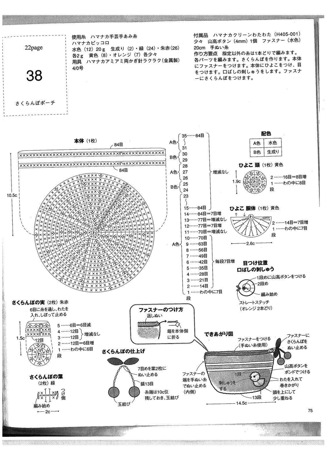 схемы для детских варежек спицами версия для печати