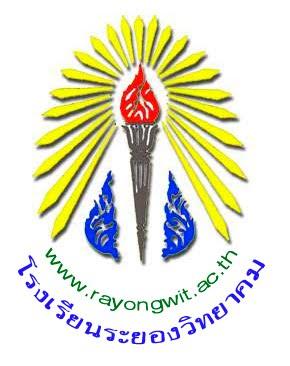 ภาษาไทยกับการพัฒนาทักษะการสื่อสาร ม.3