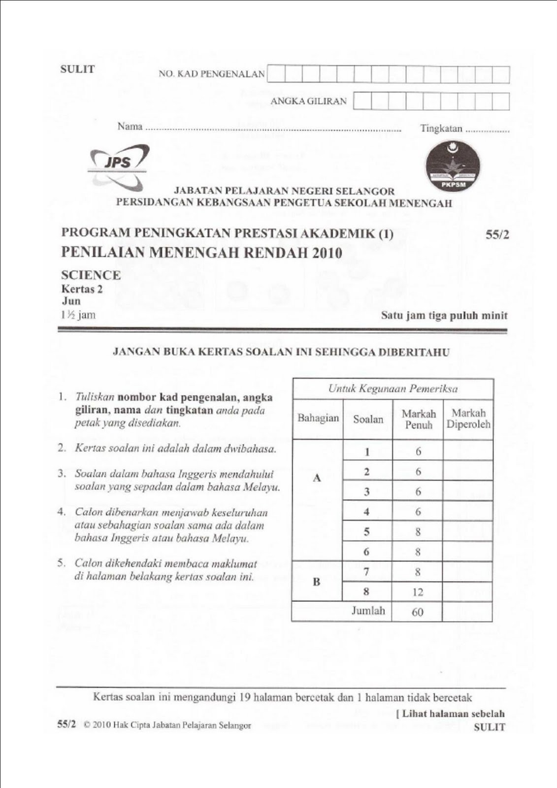 Paper 1, Paper 2 & Answers Download here