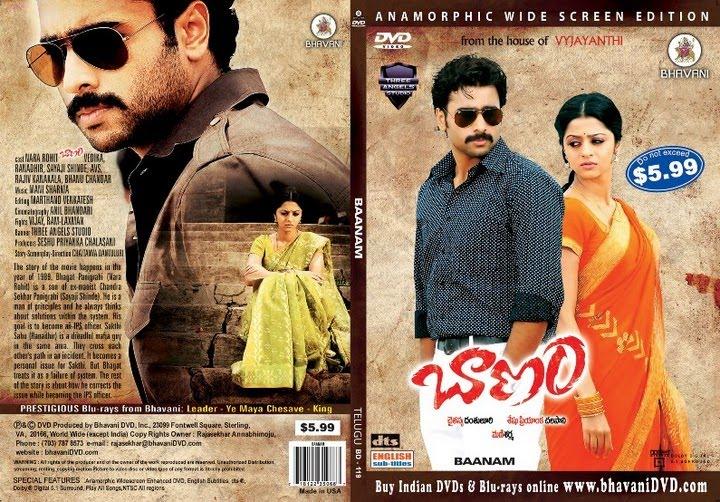 Hey Ram Songs Download Hey Ram Tamil MP3 Songs Tamil Songs
