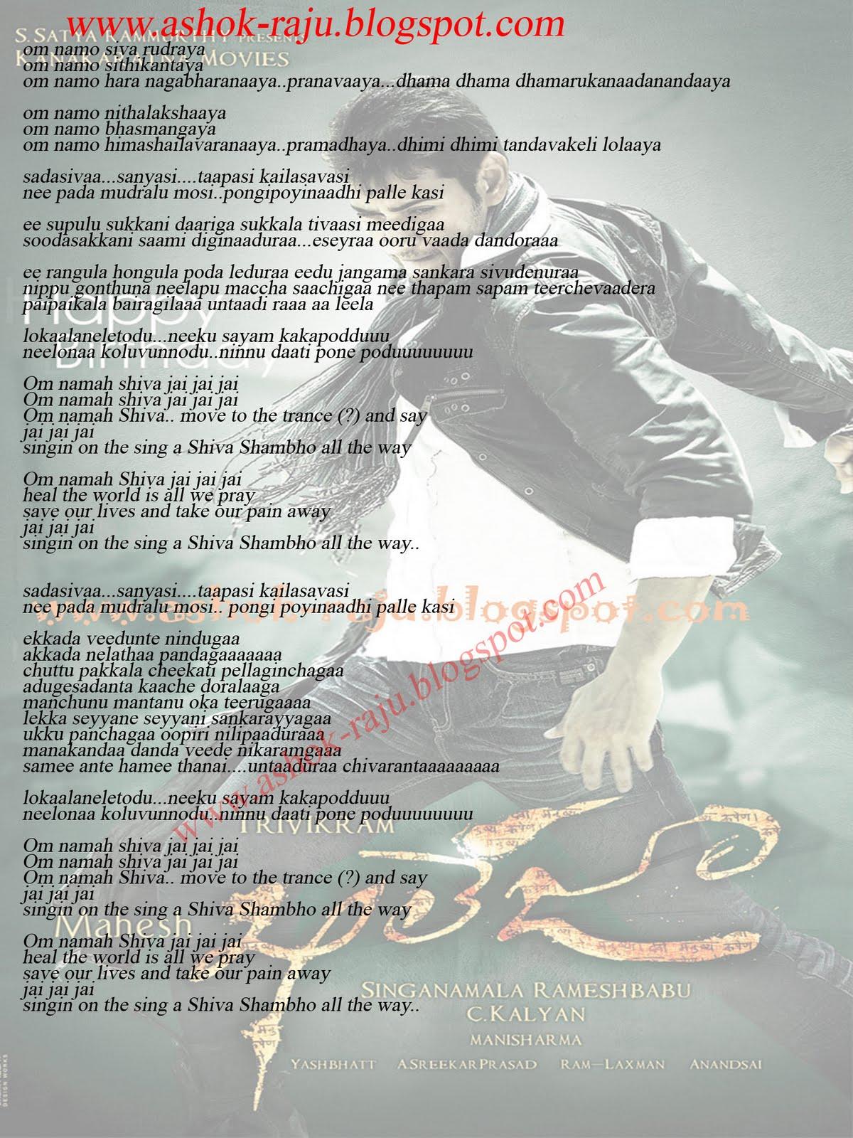 Somos Escenario Wallpaper Fcking Best Song Ever Lyrics