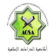 Lajnah Jabatan al-Qur'an dan al-Hadith