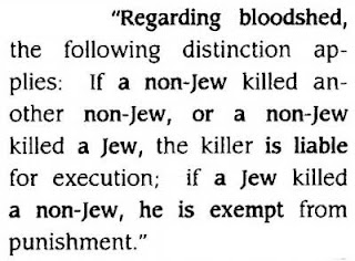 http://1.bp.blogspot.com/_YltUXGlif0g/TIVRcWx4z6I/AAAAAAAAAuM/SrHUFHlMSFs/s320/Talmud_quote_1.jpg