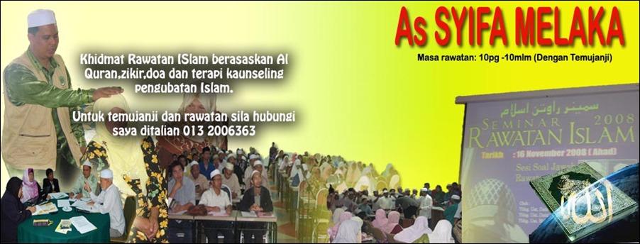 AS-SYIFA' JOHOR : Khidmat Rawatan Islam & Terapi Kaunseling Pengubatan