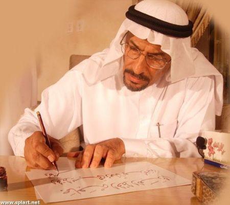 Syeikh al-Makki al-Nasir