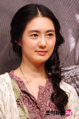 Lee Yo-won Pictures