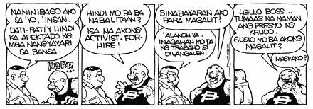 Pugad Baboy March 18, 2010