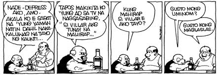 Pugad Baboy March 23, 2010