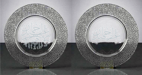 Arabic Calligraphy For You Etched Glass