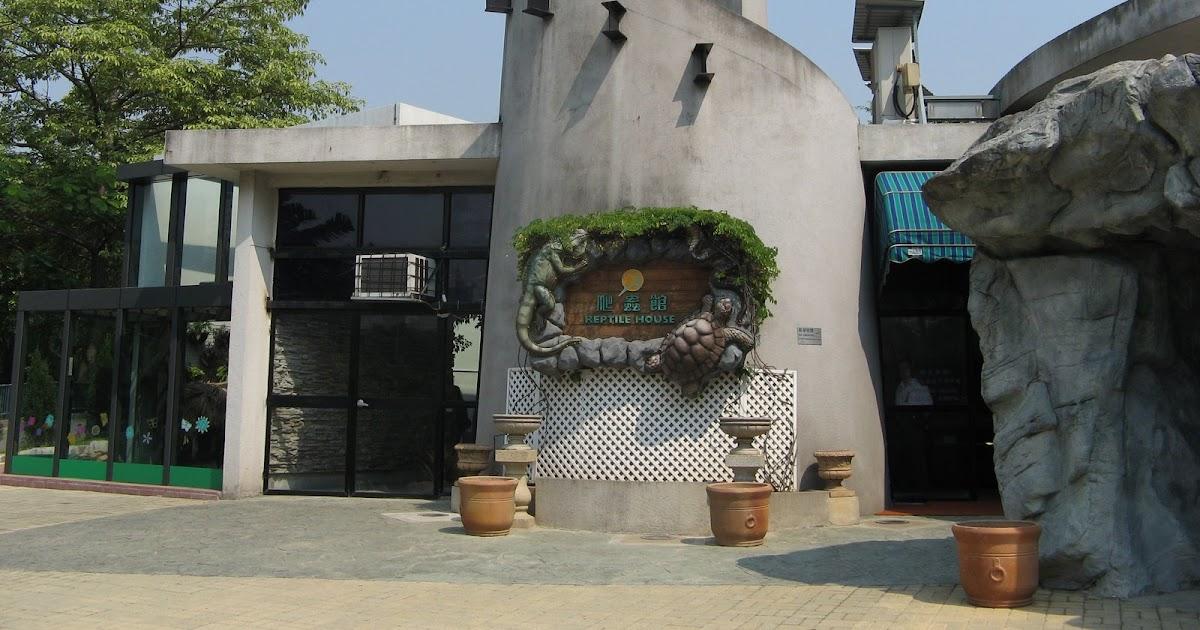 Take A Ride To Hong Kong The Reptile House Tuen Mun Park