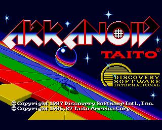 Arkanoid Loading Screen - Amiga