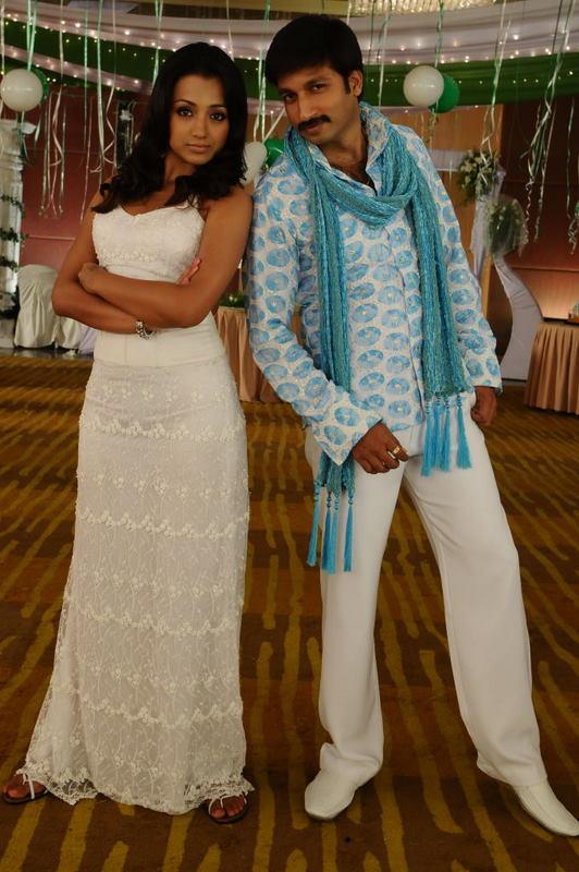 ... new movie SANKAM stills with trisha ~ iapics - Indian Actress Pics