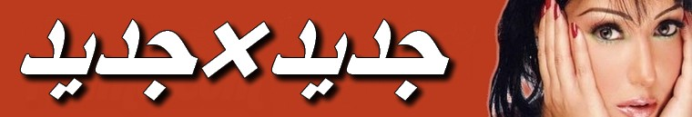 Arab Show