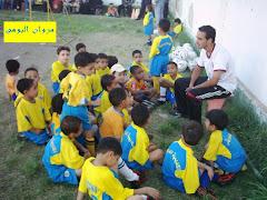مدونة النجم مروان البوهى