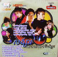 RHM159 VCD