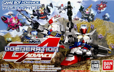 Front view of SD Gundam G Generation Advance