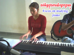 Focus on studying piano
