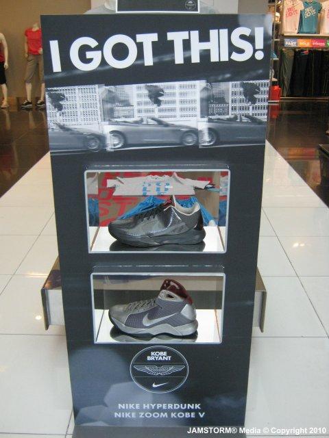 kobe bryant house and cars. Nike Kobe Bryant (Aston