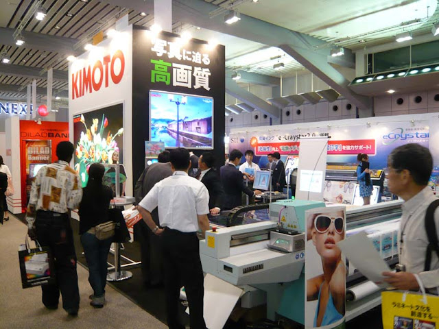 SIGN EXPO - 広告資機材見本市(大阪南港ATCホール)
