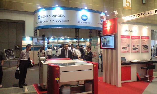 JP2008 情報・印刷産業展(インテックス大阪)