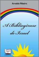 A Bibliogênese de Israel