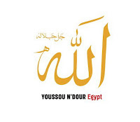Cover Album of Youssou N'Dour: Egypt (2004)
