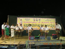 Arunthathiyer Cultural Night