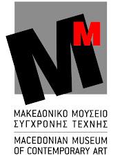 ΜΑΚΕΔΟΝΙΚΟ ΜΟΥΣΕΙΟ ΣΥΓΧΡΟΝΗΣ ΤΕΧΝΗΣ