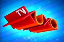TV Xuxa 2008