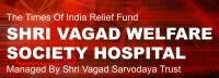 Wagad Welfare Hospital