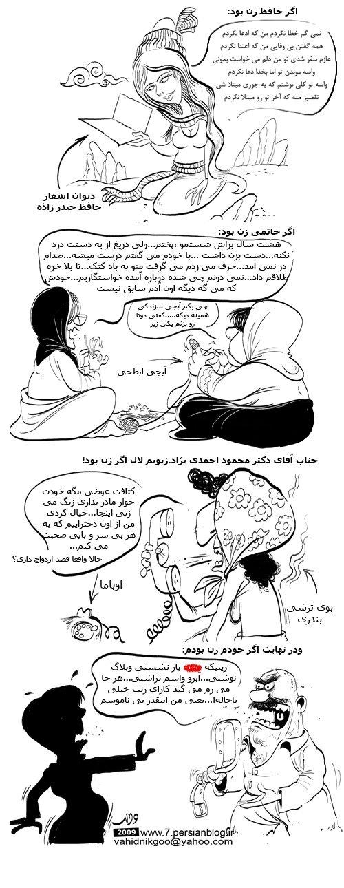 [agar+khatami+zan+bood.jpg]