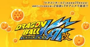 Download Dragon Ball Kai 2009
