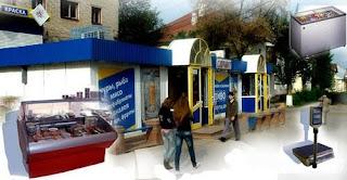 Аренда торговых площадей Тольятти, снять в аренду торговую площадь, сдать торговый павильон в аренду. Фото