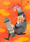 サラリーマンのイラスト 「夕焼け赤とんぼ」