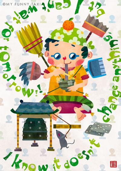 大晦日のイラスト 「大掃除・年越し蕎麦」