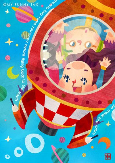 ロケットのイラスト 「宇宙旅行」