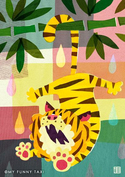 虎のイラスト Tiger illustration