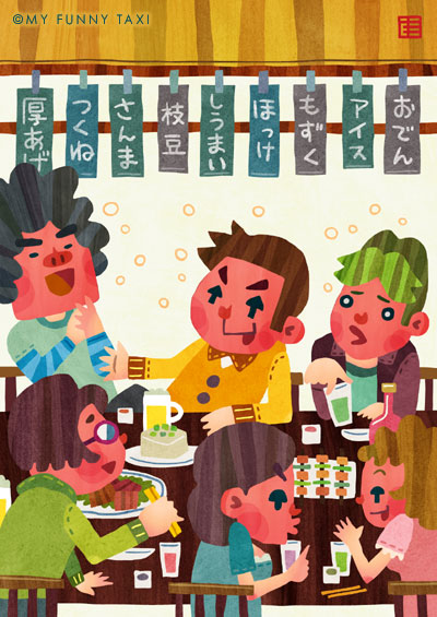 飲み会のイラスト Alcoholic party illustration