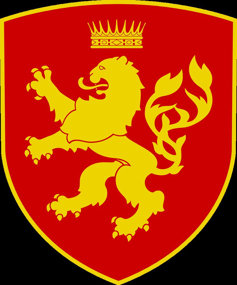 macedonian coat of arms -#main