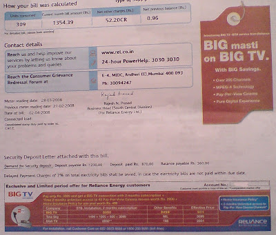 Reliance Energy Bill with Big TV Advertisments