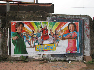 Movie poster on the paintings