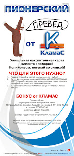 КламаС-Медвед3 Илья Тавли